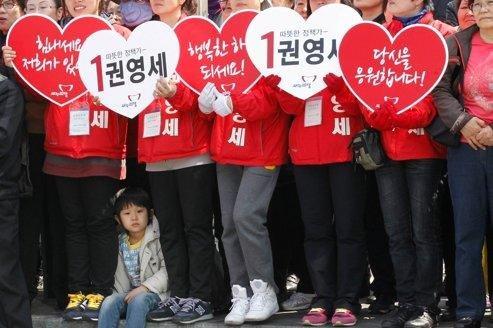 La jeunesse sud-coréenne se mobilise pour les législatives