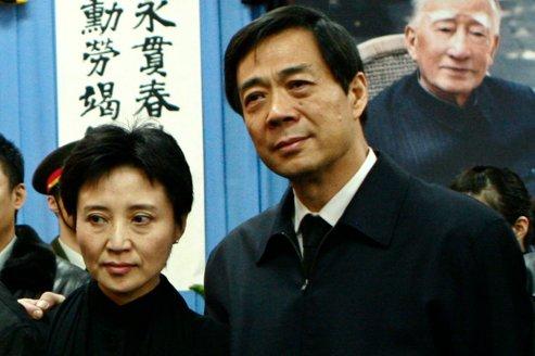 Bo Xilai évincé des instances dirigeantes du PC chinois