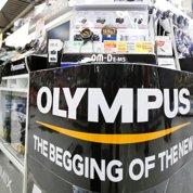 Géants japonais : virage vers l'entreprise