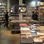 La librairie.