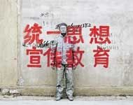 (Courtesy of Liu Bolin / Galerie Paris-Beijing)