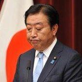 Le nucléaire japonais prêt à redémarrer