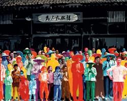 Gerard Fromanger, <i>En Chine à Hu-Xian</i>, 1974.