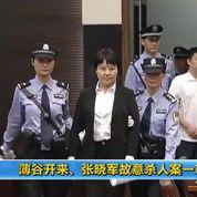 Chine : procès express pour l'épouse de Bo Xilai