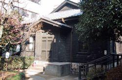 La maison du général Nogi, à Tokyo.
