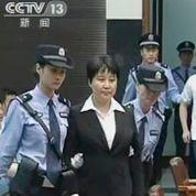 Gu Kalai : levé de voile sur le système chinois
