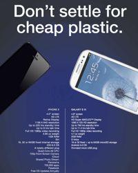 Un des détournements de la publicité Samsung.
