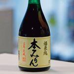 Une bouteille de Saké au Workshop Issé.