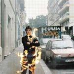 Adel Abdessemed s'affiche à Beaubourg en disant «Je suis innocent». (Adel Abdessemed)