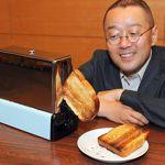 Kenichi Masuda et le «grille-pain qui marche»