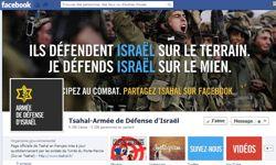Tsahal est très présent sur Facebook (DR)
