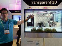 3D et transparence sont combinées chez Hisense.