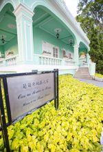 Habitées auparavant par les fonctionnaires portugais, les élégantes maisons vertes et blanches de Taipa sont devenues des musées.