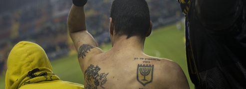 Israël : la police traque les supporteurs racistes du Beitar