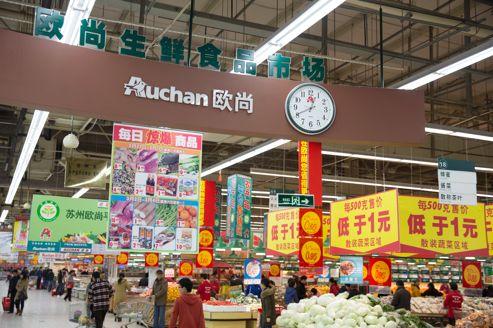 Un hypermarché Auchan en Chine.