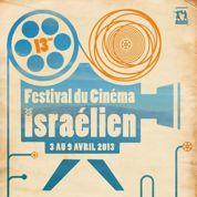 Cinéma israélien : sept jours de découvertes