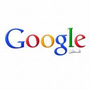 Sur Google, la Palestine reconnue comme pays