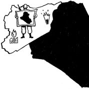 La Syrie n'est pas l'Irak