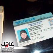 Syrie : une djihadiste américaine tuée