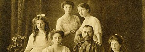 La tragédie des Romanov