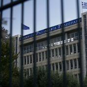 Grèce : l'État ferme sa télévision publique