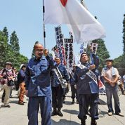 Une commémoration sans heurt à Yasukuni