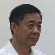 Bo Xilai pugnace au 1er jour de son procès