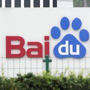 Baidu investit dans un site d'e-commerce