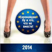 En Ukraine, un calendrier sexy et politique fait scandale