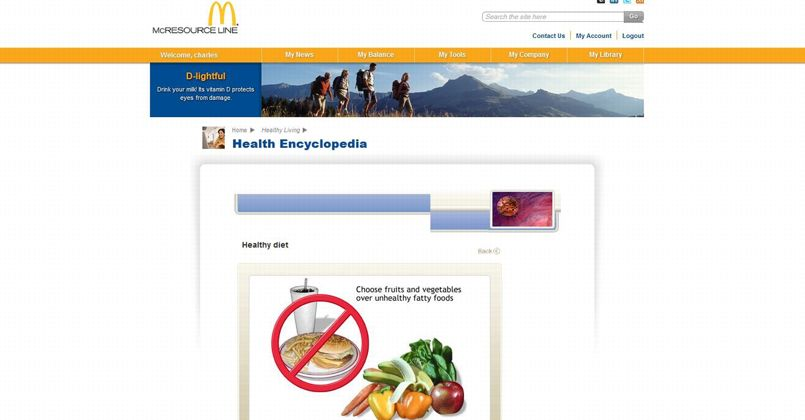 Capture du site McDonald's Resource Line