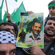 Le Djihad islamique promet de s'opposer à tout accord entre Israéliens et Palestiniens