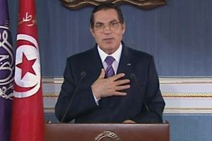 Zine El Abidine Ben Ali.