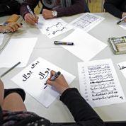 Éducation: les musulmans se fédèrent
