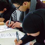 «Au lycée Averroès, il y a une ambiance musulmane»