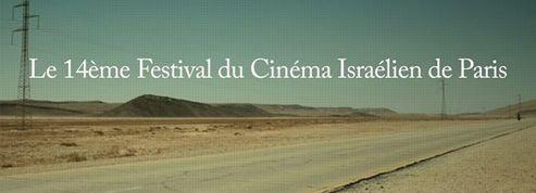 Cinéma : Israël dans tous ses états