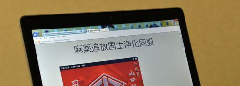 Des yakuzas lancent un site Internet pour trouver de nouvelles recrues