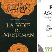 Islam : peut-on interdire les livres prônant le djihad ?