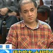 Pékin condamne à perpétuité l'ouïgour Ilham Tohti
