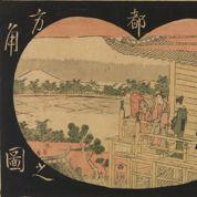 Le Japon d'Hokusai ou la Révolution du Levant