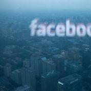 Facebook prépare une application de discussion anonyme