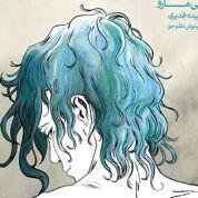 La traductrice de La Vie d'Adèle en Iran menacée de mort
