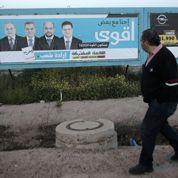 Israël: les Arabes s'unissent pour peser aux législatives
