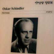 La Liste de Schindler au cœur d'un procès en Israël