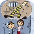 Max et Lili passent par la case prison