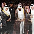 Une université 100 % féminine en Arabie saoudite