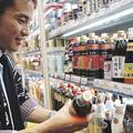 Le goût des autres : le Japon