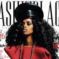 """""""Notre but : banaliser la mode afro et la beauté ethnique"""""""