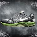 Nike by night