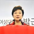 Park Geun-hye, Dame de fer de Corée du Sud