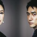 Zhang Ziyi et Tony Leung, kung-fu d'amour